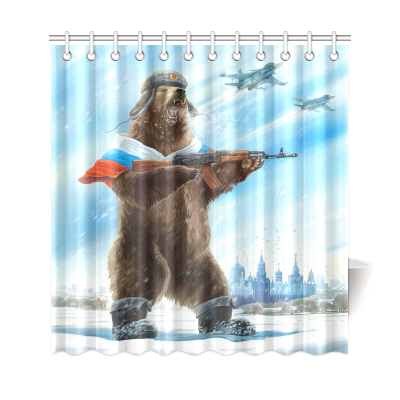 InterestPrint Funny Animals Home Decor, Bear with a Gun Polyester Fabric Shower Curtain Bathroom Sets